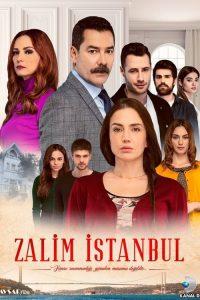 مسلسل إسطنبول الظالمة الموسم الأول
