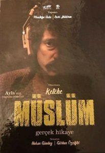 فيلم مسلم