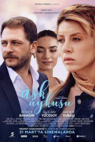فيلم سبات الحب