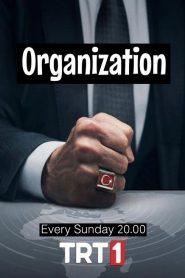 مسلسل المنظمة